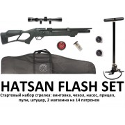 пне Hatsan Flash Set  РСР